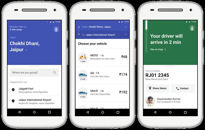 uber-lite-app